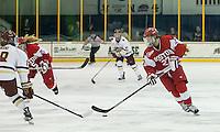 North Andover, Massachusetts - March 6, 2016: NCAA Division I, Women's Hockey East final. Boston College (white/maroon) defeated Boston University (red), 5-0, at Lawler Arena at Merrimack College. Boston College has a perfect Hockey East season - regular season, Bean Pot winner, and Women's Hockey East winner.