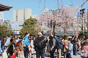 Number of foreign visitors to Japan decreases