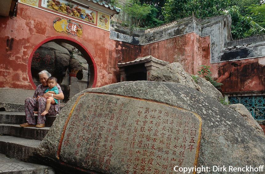 China, Macao, A Ma-Tempel