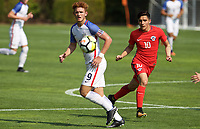 Portland, OR - Wednesday August 09, 2017: Joshua Sargent during friendly match between the USMNT U17's and Chile u17's at Nike World Headquarters in Portland, OR.