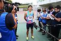Athletics: 71st Chugotku region Athletics Championship