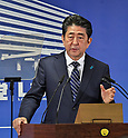 Prime Minister and LDP president Shinzo Abe attends press conference