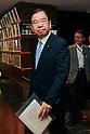 Kazuo Shii Speaks at FCCJ