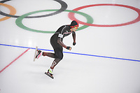 OLYMPIC GAMES: PYEONGCHANG: 18-02-2018, Gangneung Oval, Long Track, 500m Ladies, Jing Yu (CHN), ©photo Martin de Jong