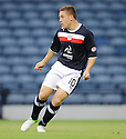 John Baird : Dundee FC ........29/08/2012   Copyright  Pic : James Stewart.jsp033_qp_v_dundee   .James Stewart Photography 19 Carronlea Drive, Falkirk. FK2 8DN      Vat Reg No. 607 6932 25.Telephone      : +44 (0)1324 570291 .Mobile              : +44 (0)7721 416997.E-mail  :  jim@jspa.co.uk.If you require further information then contact Jim Stewart on any of the numbers above........
