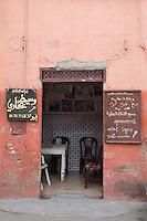 Doorway of Marrakech, Morocco