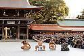 New yokozuna Kisenosato performs ring-entering ceremony at Meiji shrine