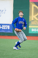 Seton Hall Pirates right fielder Jackson Martin (16) tracks a fly ball during the game against the Virginia Cavaliers at The Ripken Experience on February 28, 2015 in Myrtle Beach, South Carolina.  The Cavaliers defeated the Pirates 4-1.  (Brian Westerholt/Four Seam Images)