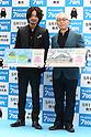 Dream Jumbo Lottery tickets go on sale in Tokyo