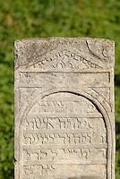 Poland, Krakow, Hebrew gravestone, Remuh Cemetery, Remuh Synagogue, Kazimierz