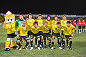 J1 Teams - Kashiwa Reysol