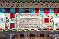 Nepal, Changu Narayan.  Tilework on the Chinnamasta  Temple, in the Changu Narayan Compound.  The temple survived the earthquake of April 2015.  Devanagari script on plaque.  Used to write Hindi and Nepali.