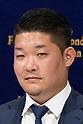 Yoshimoto Tsutsugo at FCCJ
