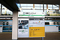 New station opens on Tokyo's Yamanote Line