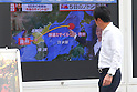 Japan reacts to North Korea nuclear test