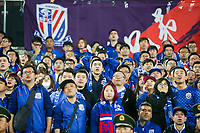 Fans of Chinese Super League football team Shanghai Shenhua during a game at the Worker's Stadium in Beijing as their team plays against rivals Beijing Guo'an. 2nd April, 2017.