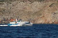 - Puglia, la costa a S.Maria di Leuca, lembo estremo dell'Italia<br /> <br /> - Apulia, the coast near S.Maria of Leuca, extreme border of Italy