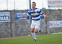 Morton's Archie Campbell celebrates after he scores their fourth goal.