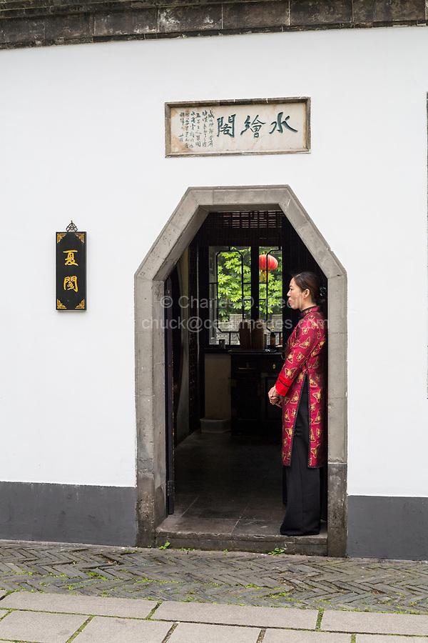 Yangzhou, Jiangsu, China.  Ye Chun Tea House, Entrance to Dining Room.