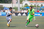 Cagliari Calcio (in green) vs HKFC Captain's Select (in white) during their Main Tournament Shield Semi-Final match, part of the HKFC Citi Soccer Sevens 2017 on 28 May 2017 at the Hong Kong Football Club, Hong Kong, China. Photo by Marcio Rodrigo Machado / Power Sport Images