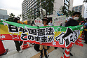 Japanese Prime Minister Shinzo Abe's collective self-defense policy gets approved protest