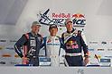 Red Bull Air Race 2017 in Chiba