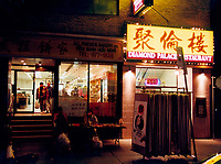 September 25, 1999 file photo, Toronto, Ontario Canada<br /> <br /> Dundas Street in  Toronto's Chinatown, at night.<br />  <br /> <br />  (©) 1999,Copyright by Pierre Roussel  - AQP
