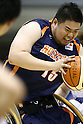 Japan Wheelchair Basketball Championship in May 2016