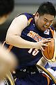 Japan Wheelchair Basketball Championship in May 2016