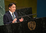 GA 72<br /> High-level meeting of the General Assembly on the appraisal of the United Nations Global Plan of Action to Combat Trafficking in Persons<br /> 25th plenary meeting<br /> <br /> REPUBLIC OF KOREA
