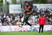 2021 International ODI Cricket New Zealand v Bangladesh Mar 20th