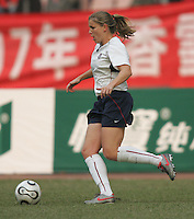 January 30, 2007: Cat Whitehill runs with the ball. The U.S. defeated China, 2-0, to win the Four Nations Tournament at Guangdong Olympic Stadium in Guangzhou, China.