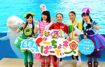 """April 26, 2017, Yokohama, Japan - Members of Japanese girls only pop group """"Momoiro Clover Z"""" (MCZ) pose with a white beluga at the aquarium of the Hakkeijima Sea Paradise in Yokohama, suburban Tokyo on Wednesday, April 26, 2017. The aquarium will start the new attraction with sea aninals featuring a MCZ's TV program for children from April 28.   (Photo by Yoshio Tsunoda/AFLO) LwX -ytd-"""