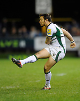 Ryan Lamb of Northampton Saints watches his penalty kick during the LV= Cup second round match between Ospreys and Northampton Saints at Riverside Hardware Brewery Field, Bridgend (Photo by Rob Munro)