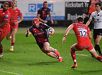 30th September 2020; Ashton Gate Stadium, Bristol, England; Premiership Rugby Union, Bristol Bears versus Leicester Tigers; Harry Thacker of Bristol Bears on his way to scoring a try
