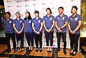 Sailing: Japan national team press conference