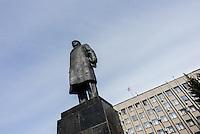 Lenin's monument in the City center of Slavyansk