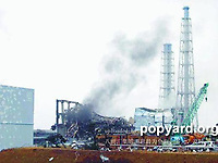 epa02646492 A handout image made available on 21 March 2011 by Japanese Fukushima nuclear plant operator Tokyo Electric Power Co shows smoke rising from reactor number three of the number one Fukushima Dai-ichi nuclear power plant. The International Atomic Energy Agency's limited role in dealing with nuclear accidents like the one in Japan needs to be reconsidered, IAEA chief Yukiya Amano said on 21 March 2011. EPA/TEPCO / HANDOUT BEST QUALITY AVAILABLE / EDITORIAL USE ONLY / NO SALES