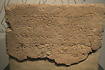 Israel, Jerusalem, dedicatory inscription from Ekron, 7th century BC, at the Israel Museum