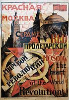 F7NXF6 Russian, Soviet, Communist propaganda poster, lithograph, 1921