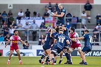 4th June 2021; AJ Bell Stadium, Salford, Lancashire, England; English Premiership Rugby, Sale Sharks versus Harlequins; Jean-Luc du Preez of Sale Sharks wins a line out