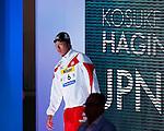 Kosuke Hagino (JPN),<br /> JULY 28, 2013 - Swimming : Kosuke Hagino of Japan before the men's 400m freestyle final during the World Swimming Championships at the Sant Jordi arena in Barcelona, Spain.<br /> (Photo by Daisuke Nakashima/AFLO)