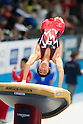 The 44th Artistic Gymnastics World Championships