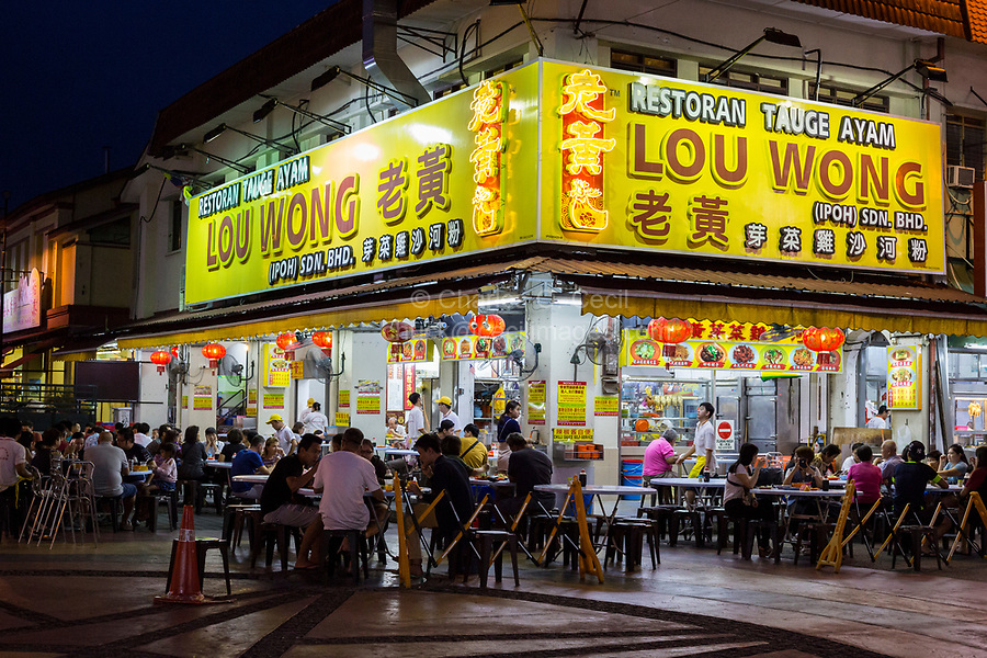Lou Wong Restaurant, Famous for Chicken, Rice, and Bean Sprouts (Tauge Ayam).  Ipoh, Malaysia.