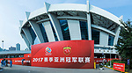 A general view of the Shanghai Stadium prior to the AFC Champions League 2017 Quarter-Finals match between Shanghai SIPG (CHN) and Guangzhou Evergrande (CHN) at the Shanghai Stadium on 21 August 2017 in Shanghai, China. Photo by Yu Chun Christopher Wong / Power Sport Images