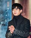 The Joseon Magician press event