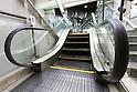 World's Shortest Escalator in Kawasaki