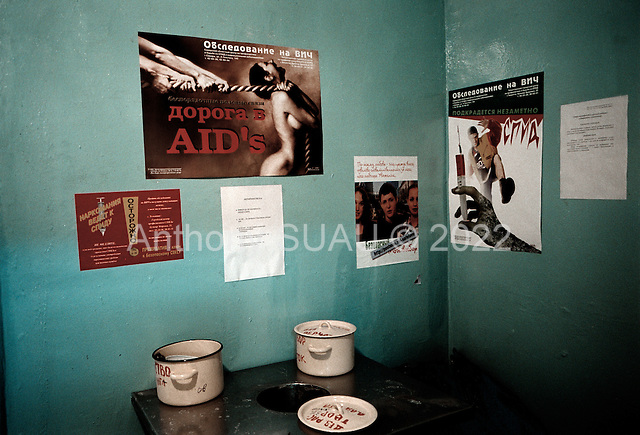 Tolyatti, Russia ..The needle exchange room in a local hospital is sponsored by the Soros foundation. Addicts come in from time to time but most never bother increasing the infection of HIV at a spiralling rate.