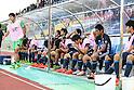 Football : AFC U-16 Championship India 2016 - Semi-final : Japan 2-4 Iraq