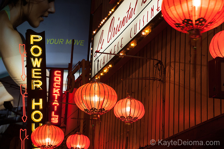 Le Oriental Chinese Restaurant and Power House Bar on Highland Avenue in Hollywood, Los Angeles, CA